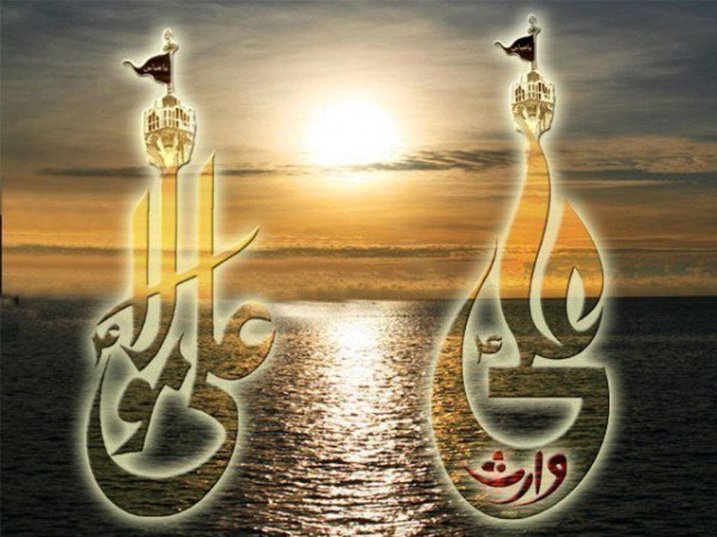 shia110: MOLA ALI a.s wallpapers Wiladat Mola Ali Wallpapers